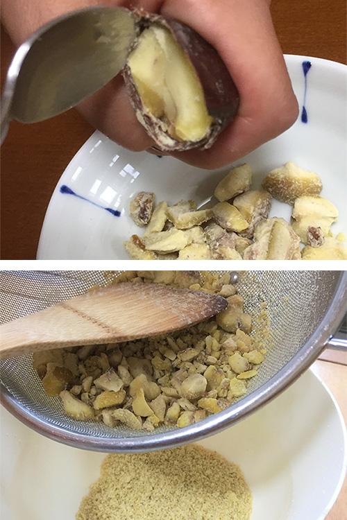 栗粉を作る